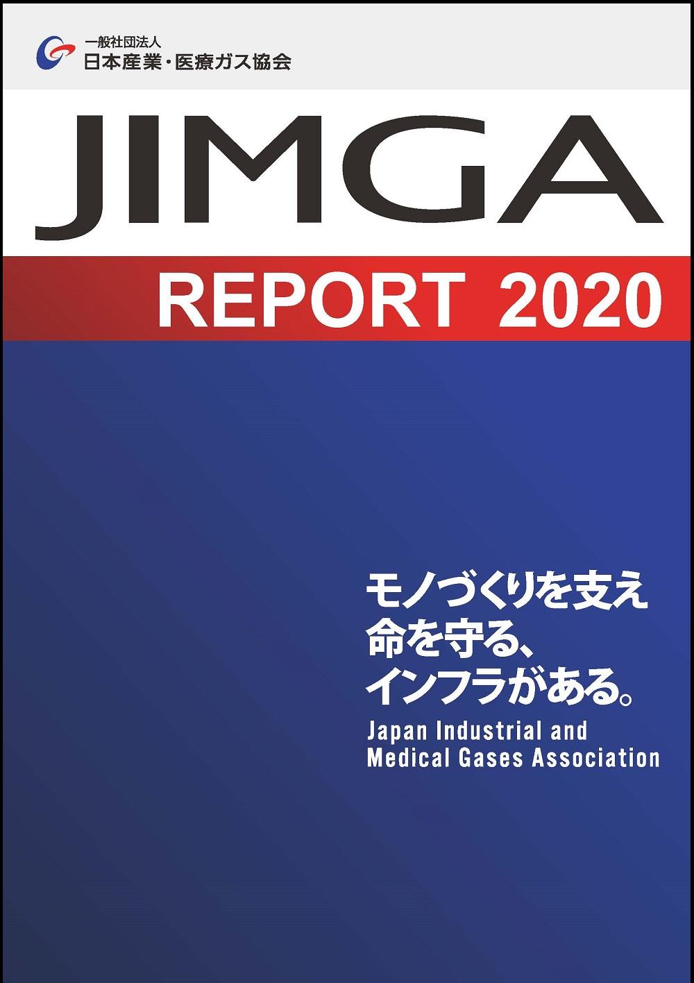 JIMGA REPORT